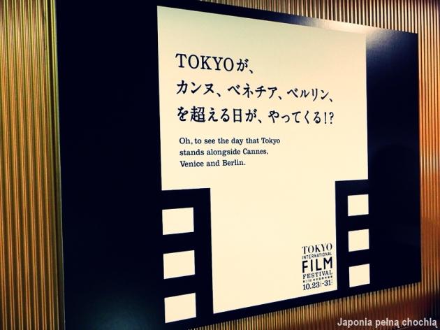japanesechochlyn - Tokyo International Film Festival
