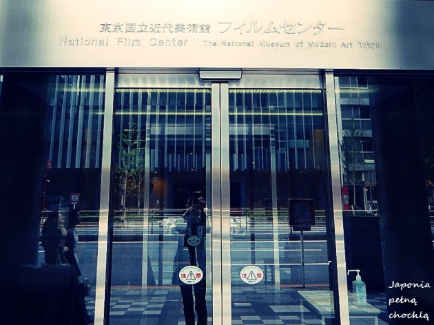 National Film Centre Tokyo